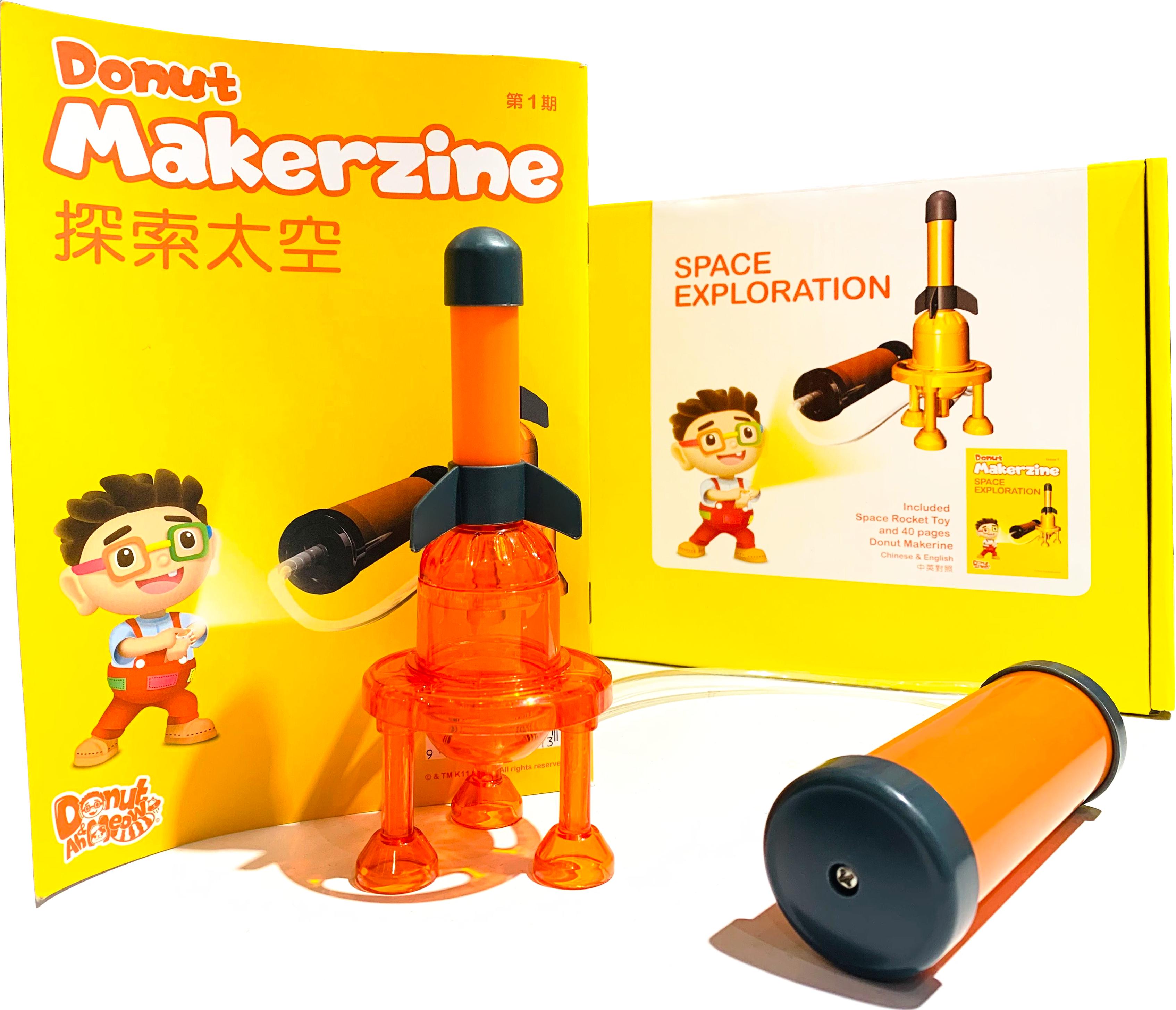 Donut Maker Box