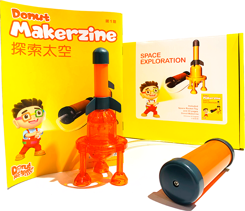 Donut Maker Box